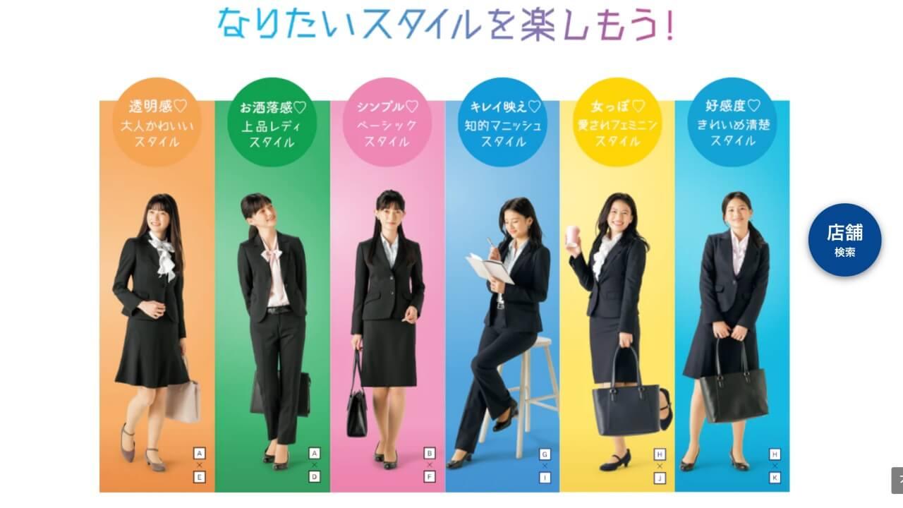 工場勤務入社初日の女性の服装